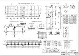 Курсовой проект расчет железобетонной колонны промышленного здания Курсовая работа Монтаж сборных железобетонных