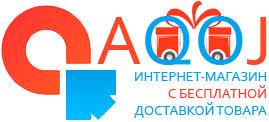 Интернет-магазин для чистки и уборки помещений с бесплатной ...
