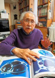 「上田薫」の画像検索結果