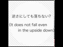 逆さにしても落ちない体に優しい濃厚ソフトクリーム Why Kyoto