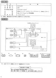 kenwood dnx5140 wiring diagram and gooddy org kenwood dnx6140 software update at Kenwood Dnx6140 Wiring Diagram