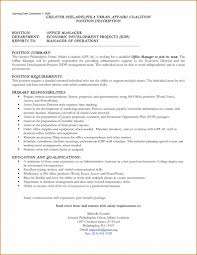 Salary Requirements Templates Salary History Sample Template Cover Letter In Resume Templates