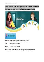 Chemistry Assignment Help  Chemistry Homework Help  Chemistry Project
