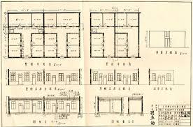Architectural drawings Sketchup Architectural Drawings Of The Singlestorey Houses In Xinminli Municipal Housing Area Source Researchgate Architectural Drawings Of The Singlestorey Houses In Xinminli