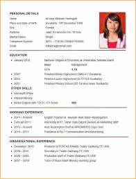 Curriculum Vitae For Job Application Sample Filename My College Scout