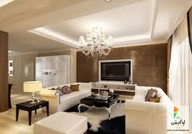 Modern Living Room Ceiling Design