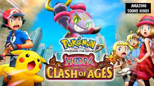 Pokemon Movie 18: Hoopa and the Clash of Ages Full Movie In Eng Dub  Download [720p HEVC 10bit]