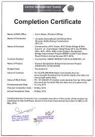 Certificate Of Work Completion Major Magdalene Project Org
