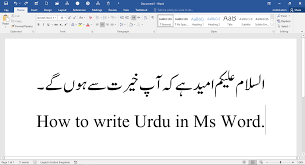 how to write ms how to write urdu in ms word and microsoft office