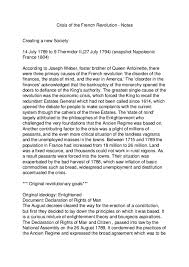 crisis of the french revolution notes Реферат от Други crisis of the french revolution notes facebook image
