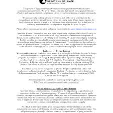 cover letter salary sample cover letter salary requirements my document blog sample cover letter salary requirement salary request