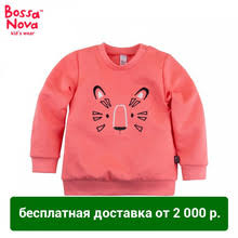 <b>Толстовки и свитшоты</b>, купить по цене от 327 руб в интернет ...