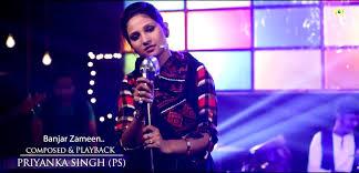 Priyanka Singh Wiki, Biography, Albums Songs - Bhojpuri Singer Priyanka  Singh Album / Film Songs, HD Wallpaper - Top 10 Bhojpuri