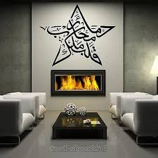 Small Picture Popular Art Islamic Calligraphy Buy Cheap Art Islamic Calligraphy