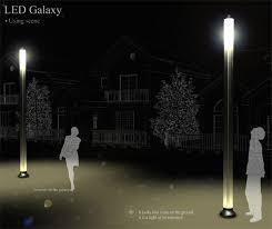 led galaxy street light by sung park