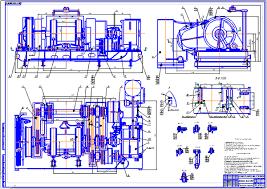 Лебедка ЛБУ Чертеж Оборудование для бурения нефтяных и  Лебедка ЛБУ 1200 1 Чертеж Оборудование для бурения нефтяных и газовых скважин