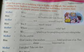 i liked the essay nursery