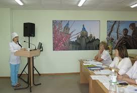 Защита дипломов согласно требованиям ФГОС Амурский Медицинский   2899