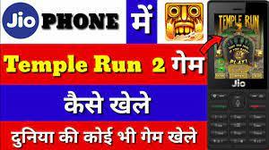 Temple Run 2 Download For Jio Phone