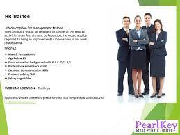 hr trainee pearlkey group pvt latest vacancies in sri lanka best job site in sri lanka lk