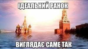 """Украинские саперы обезвредили самодельные взрывные устройства, заложенные под водопроводом """"Северский Донец-Донбасс"""", - штаб ОС - Цензор.НЕТ 1615"""