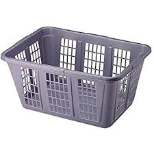 Rubbermaid Laundry Hampers