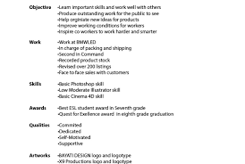 resume hobbies and interests on a resume beautiful good skills