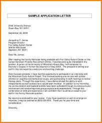 formal application format 8 formal application letter format mael modern decor