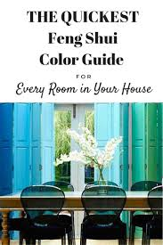 Living Room Feng Shui Colors 867 Best Images About Good Feng Shui House Decor On Pinterest