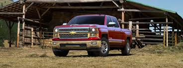 New Chevy Silverado 1500 Lease Deals | Quirk Chevrolet near Boston MA