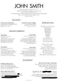 Photography Skills On Resume Free Resume Example And Writing