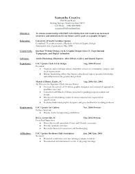 Graphic Designer Resume Example Entry Level Graphic Designer Resume ...