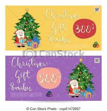 Christmas Gift Coupon Christmas Gift Voucher With Prepaid Sum Template