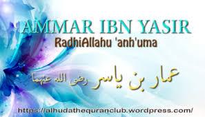 (14) AMMAAR IBN YAASIR Images?q=tbn:ANd9GcRh0q2g0OcwA_fBbSY8NudjwwGEt6CQPc7rY5H_Evl4b5VFiU7l