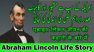 abraham lincoln biography in urdu th u s president abraham  abraham lincoln biography in urdu 16th u s president abraham life story