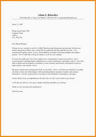 Ui Designer Cover Letter Sample New How To Write A Business Thank