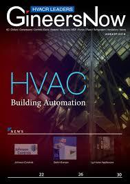 Jci Home Design Hvac The Latest Building Automation Hvacr Leaders Magazine