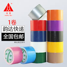 free sided viscous colored duct tape carpet tape strong waterproof tape 6cm wide whole leather in on m alibaba com