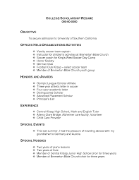 Resume For Scholarship