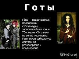 Презентация на тему В Выполнил ученик Б класса Тимченко  4 Г