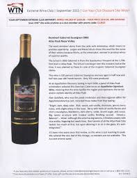 dominari cabernet tasting notes for the extreme club from winetasting