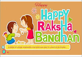 happy raksha bandhan images photos wishes status  raksha bandhan 2017