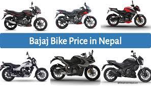 Visit us for price details, specs & new launches of bajaj bikes in nepal. Official Bajaj Bike Price In Nepal 2020 Bajaj Nepal Updated Price