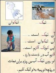 Image result for هرچه میخواهد دل تنگت بگو مولانا