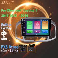 Kj Navi For Chevrolet Captiva 1 2011 2012 2016 Car Radio Multimedia Video Player Navigation Gps Dsp Android 10 No 2din Dvd Car Multimedia Player Aliexpress