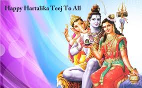 Image result for HARIYALI TEEJ FESTIVAL 2018 VRAT PUJA VIDHI AND KATHA, WALLPAPER PHOTO SMS QUOTES WISHES MESSAGES WITH IMAGES