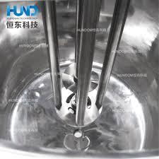 emulsifying wax machine mixing tank