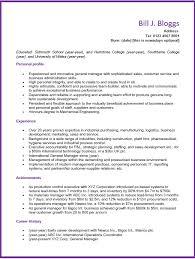operation coordinator Resume