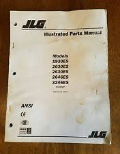 jlg heavy equipment manuals books for boom lift jlg scissor 1930es 2030es 2630es 2646es 3246es illustrated parts manual
