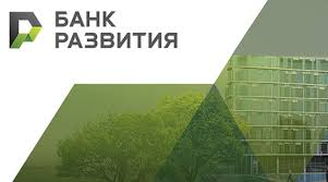 Dbrb To Represent Belarus Interests In Pan African Bank Tdb